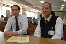 写真:啓発教材制作推進の中心となった県民文化政策課の鈴木主幹(左)と伊藤副主幹