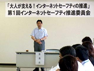 委員長就任挨拶をする坂元章お茶の水女子大教授